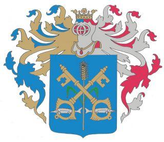 Zenta címere